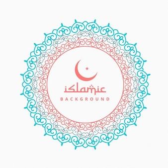 Design floral frame de la culture islamique