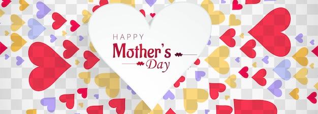 Design de fond coeur heureuse fête des mères