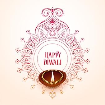 Design de fond diwali heureux créatif