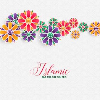 Design de fond islamique décoratif