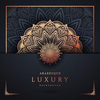 Design de fond de luxe mandala ornemental avec arabesque dorée et cadre d'angle floral style oriental islamique arabe
