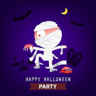 Design de fond momie fête d'halloween heureux