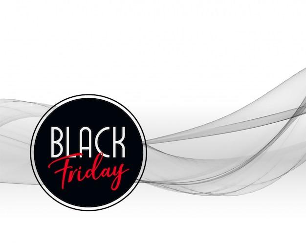 Design de fond ondulé vendredi noir