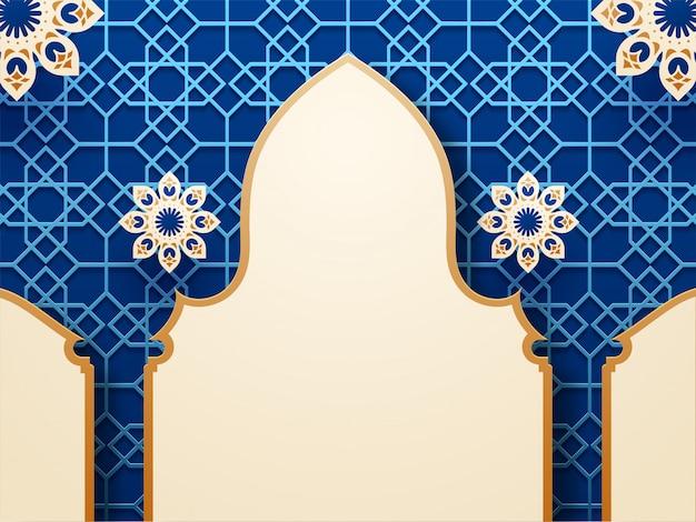 Design de fond avec porte de mosquée style papier coupé