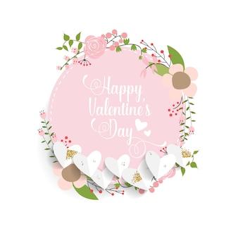 Design de fond saint valentin.