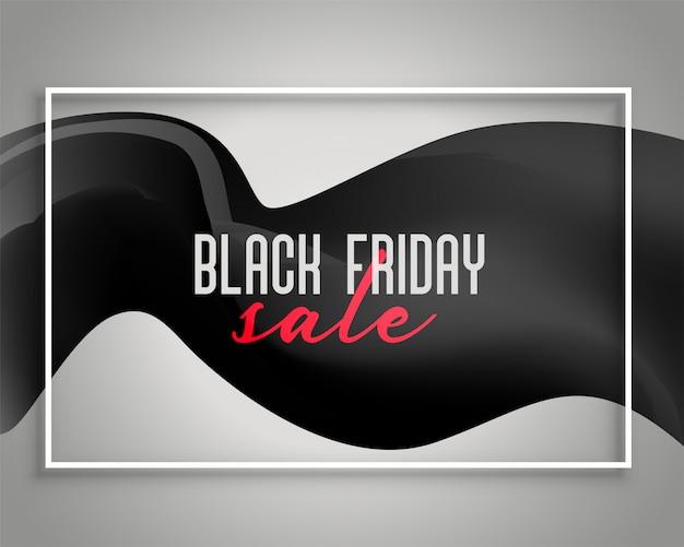 Design de fond de vente vendredi noir élégant