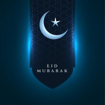 Design de fond de voeux festival eid mubarak bleu brillant
