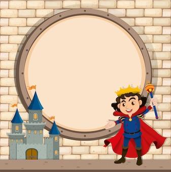 Design de la frontière avec le roi et le château