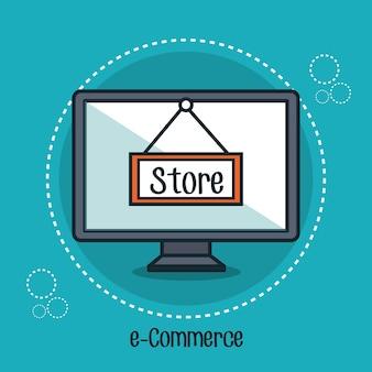 Design d'icône isolé commerce électronique