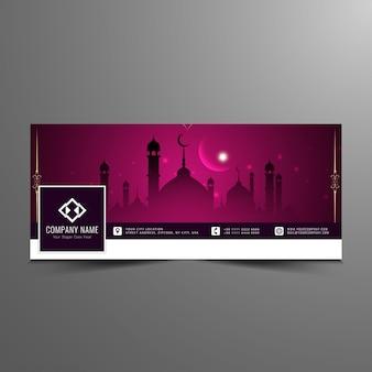Design islamique élégant de ligne de temps de facebook