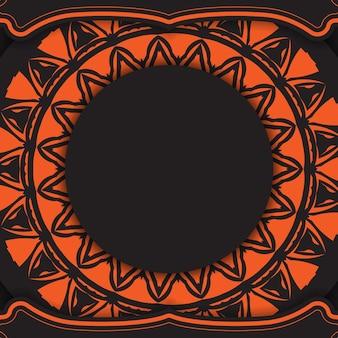 Design luxueux d'une carte postale de couleur noire avec des motifs orange. carte d'invitation de vecteur avec place pour votre texte et ornement abstrait.
