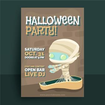 Design plat affiche fête halloween