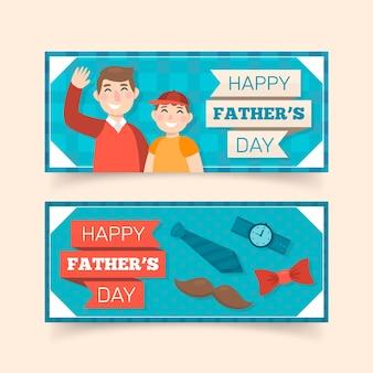 Design plat de bannières fête des pères
