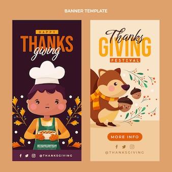 Design plat de bannières de thanksgiving verticales