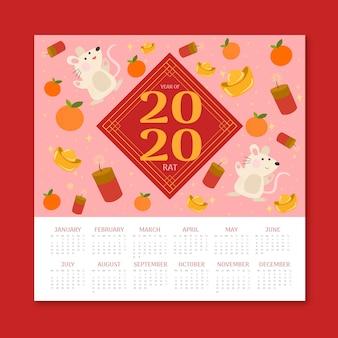 Design plat de calendrier pour le nouvel an chinois