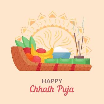 Design plat chhath puja