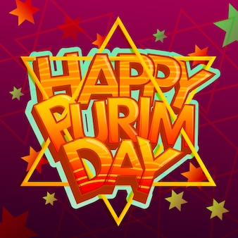 Design plat design happy purim day