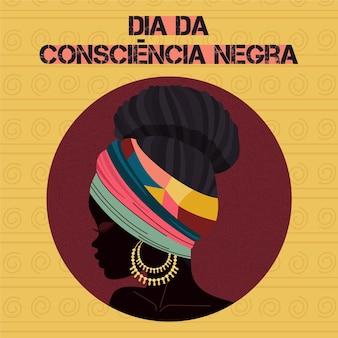 Design plat dia da consciencia negra