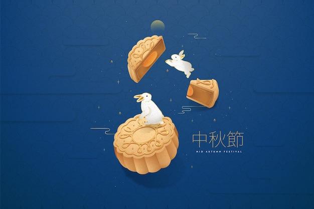 Design plat du festival de la mi-automne