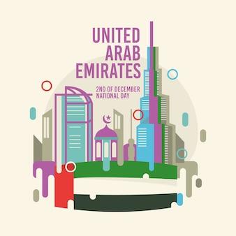Design plat fête nationale des émirats arabes unis