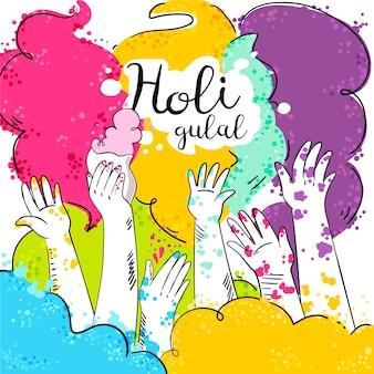 Design plat holi gulal coloré avec les mains vers le haut