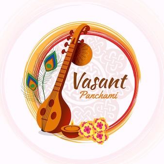 Design plat joyeux vasant panchami
