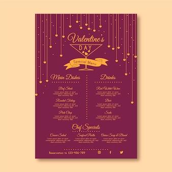 Design plat de modèle de menu saint valentin