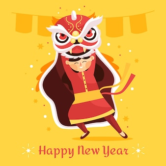 Design plat nouvel an chinois
