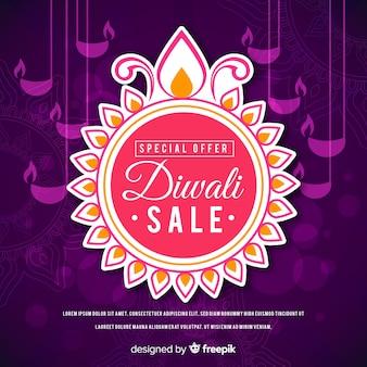 Design plat de l'offre spéciale de vente de diwali