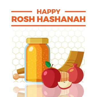 Design plat rosh hashanah concept