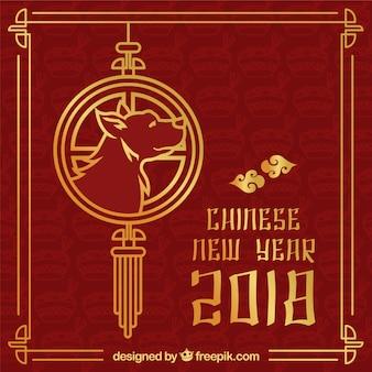 Design pour le nouvel an chinois avec chien à la lanterne