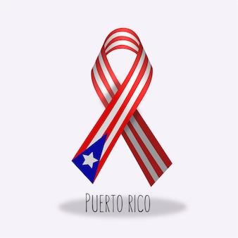 Design de ruban de drapeau puerto rico