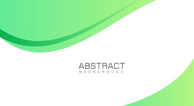 Design d'en-tête abstrait moderne