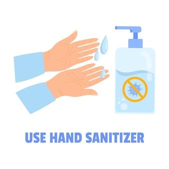 Désinfectants pour les mains les désinfectants à base d'alcool tuent la plupart des bactéries, les champignons et arrêtent