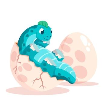 Dessin animé adorable bébé dinosaure illustré