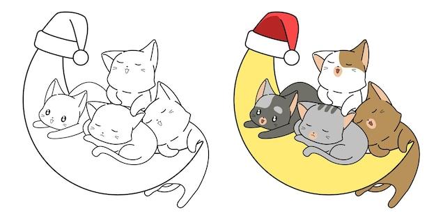 Dessin animé adorables chats sur la lune coloriage pour les enfants