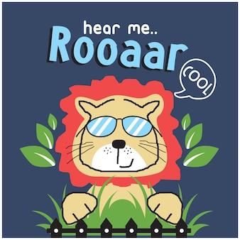 Dessin animé animal drôle de lion cool, illustration