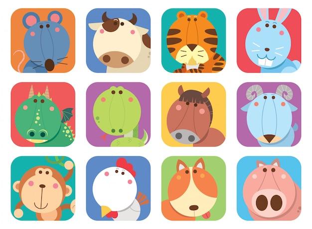 Dessin animé animal du zodiaque chinois. ensemble de style cartoon icône du zodiaque