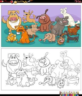 Dessin animé chiens animaux personnages livre de coloriage page