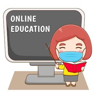 Dessin animé de concept d'éducation en ligne enseignant femme mignonne