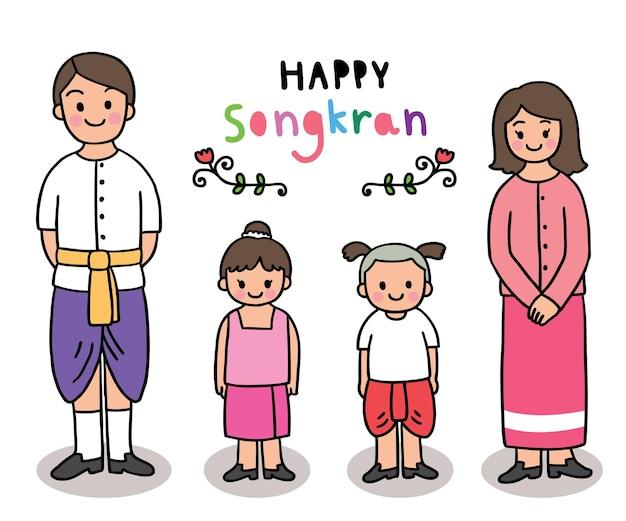 Dessin animé coupé festival de songkran thaïlande, père et mère et style thaï pour enfants.