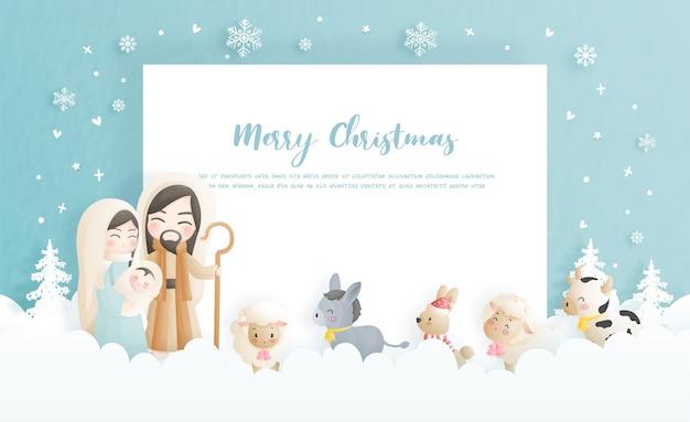 Un dessin animé de crèche de noël, avec l'enfant jésus, marie et joseph dans la crèche avec un âne et d'autres animaux. illustration religieuse chrétienne.