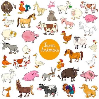 Dessin animé ferme animaux caractères grand ensemble