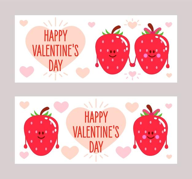 Dessin animé de fraises kawaii. baies de couple mignon. bannières de la saint-valentin dessinés à la main.