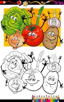 Dessin animé de groupe de légumes pour livre de coloriage