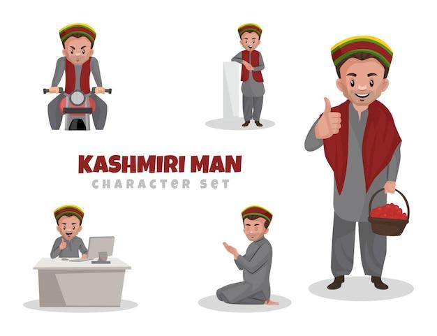 Dessin animé, illustration, de, homme cachemirien, jeu de caractères