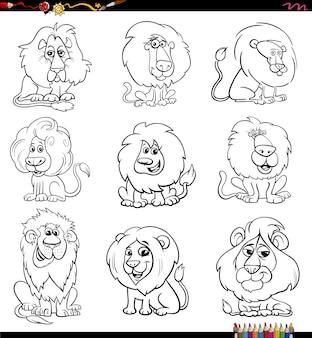 Dessin animé lions personnages animaux comiques mis page de livre de coloriage