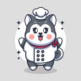 Dessin animé mignon bébé chien husky chef