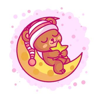 Dessin animé mignon bébé ours pour les enfants