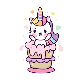 Dessin animé mignon de chat de licorne chat sur le gâteau